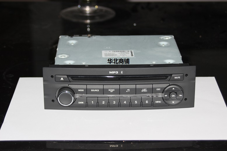 C5 x7 radio ? replace rd4 with rd45 ? - Page 3 - French Car Forum